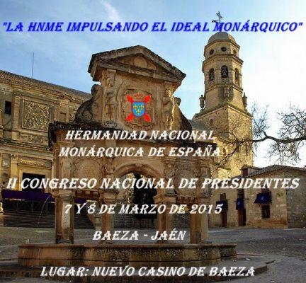 El 7 de marzo II Congreso Nacional de Presidentes de la HNME en Baeza