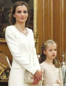 Dña. Leticia asistirá a la Fundación Príncipe de Asturias en nombre de la Princesa Leonor