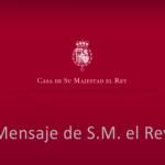 Lee más sobre el artículo SM Felipe VI muestra su empatía hacia la situación del coronavirus