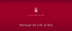 SM Felipe VI muestra su empatía hacia la situación del coronavirus