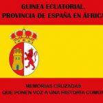 Lee más sobre el artículo Guinea Ecuatorial, la última colonia en ser descolonizada por España