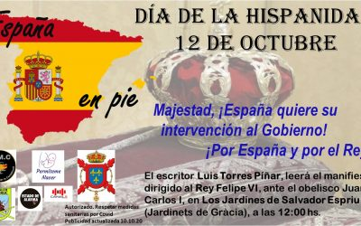 La Hermandad Nacional Monárquica de España participará, en Barcelona, en el manifiesto de apoyo al Rey, el lunes día 12 ante el obelisco Juan Carlos I