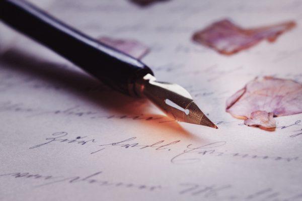 Lee más sobre el artículo Certamen poético. Composición con la estrofa Julia