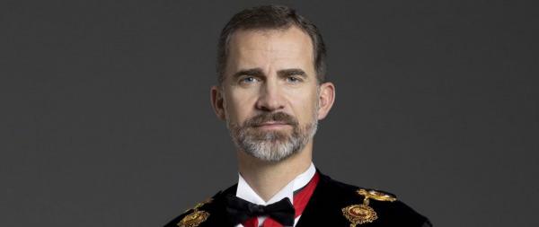 La Asociación Víctimas del Terrorismo entrega su VIII premio a su majestad el Rey Don Felipe VI