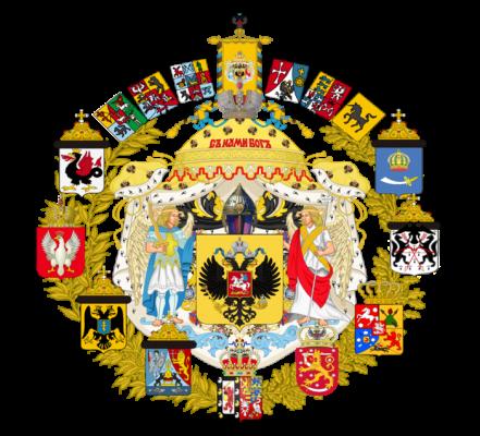 Lee más sobre el artículo RUSIA REVIVE LOS TIEMPOS DEL IMPERIO CON LA PRIMERA BODA IMPERIAL DESDE 1917